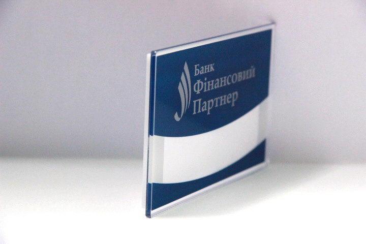 """Бейджи для банка """"Банк Финансовый Партёнр"""""""
