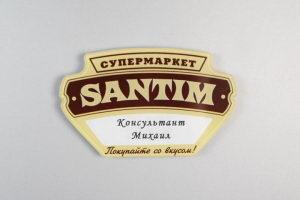 Бейдж для продавца Сантим