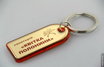 Брелок для гостиничных ключей