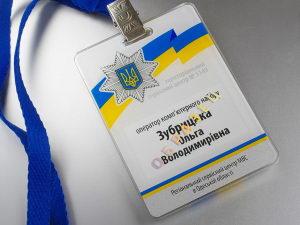 "Пластиковый бейдж на шнурке с логотипом ""МВД"""