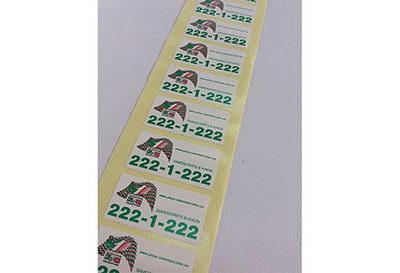 Бумажные наклейки