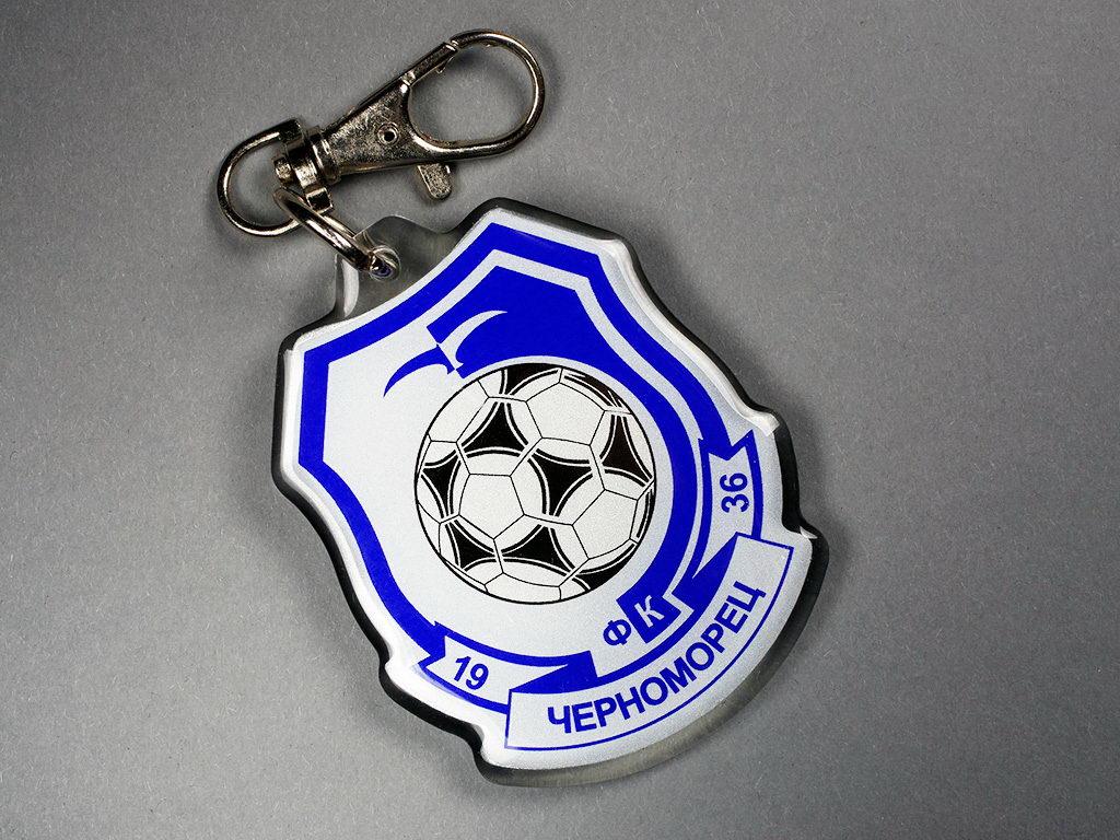 Светоотражающий брелок с логотипом