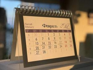 Многоразовый календарь-фоторамка