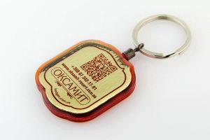 Промо брелок Оксамит с QR кодом