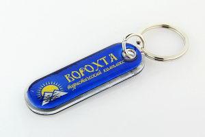 Промо брелок туристического комплекса Ворохта