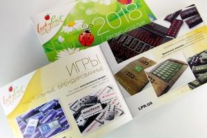 Фирменные каталоги