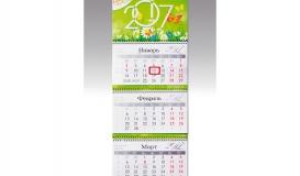 календарь на пружине